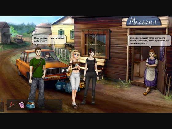 картинка к игре Недрузья 2. Замок без привидений