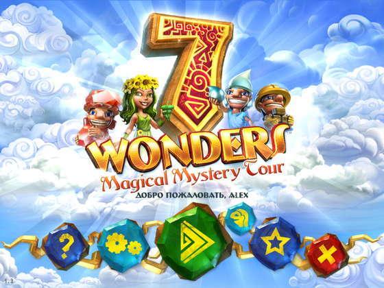 скриншот игры 7 Чудес. Магический мистический мир