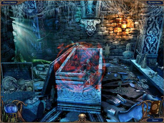 скриншот игры Алхимики. Темная Прага