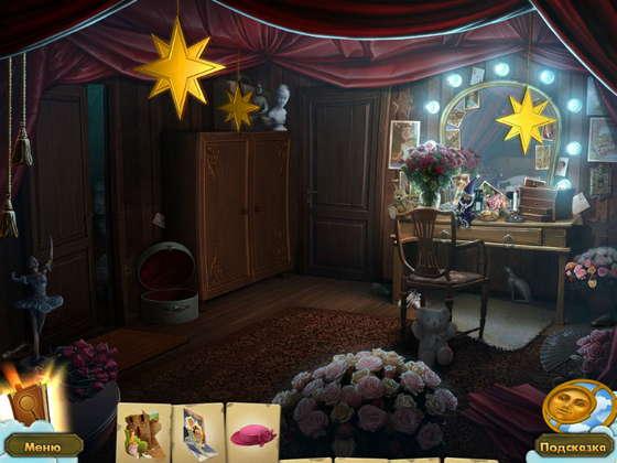 скриншот игры Сказки на ночь. Утраченные мечты