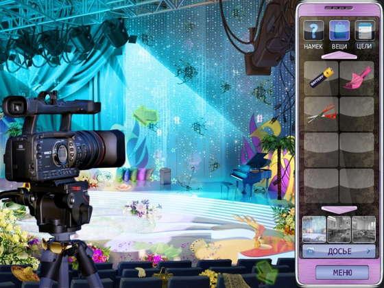 скриншот игры Дело об украденной красоте
