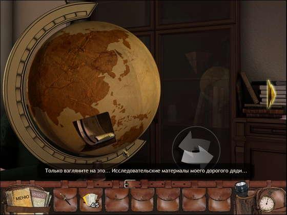 скриншот игры Тайна сокровищ майя