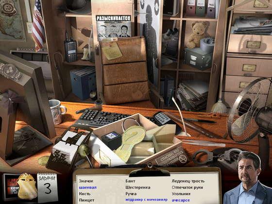 скриншот игры Мыслить как преступник