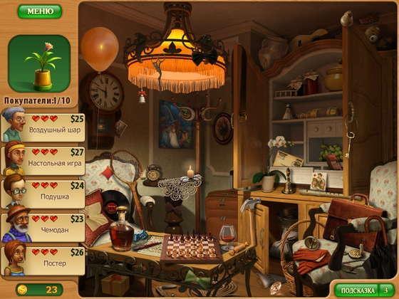 скриншот игры Дивный сад 2. Академия ремонта. Коллекционное издание