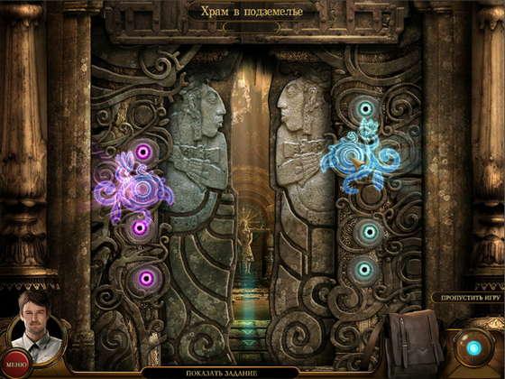 скриншот игры Мистический остров