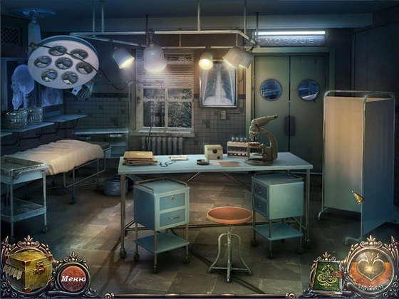скриншот игры Сага о вампире 3. Начало