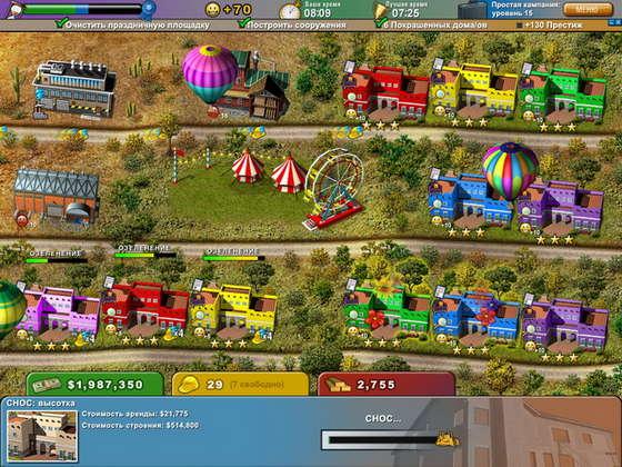 скриншот игры Построй-ка 6. Каникулы
