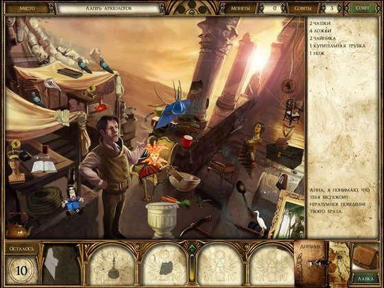 скриншот игры Проклятие фараона. Том 2. Секрет Наполеона