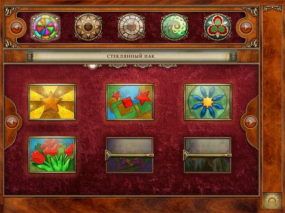 скриншот игры Patchworkz