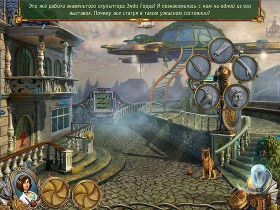 скриншот игры Охотники за Снарком 3. Высшее общество