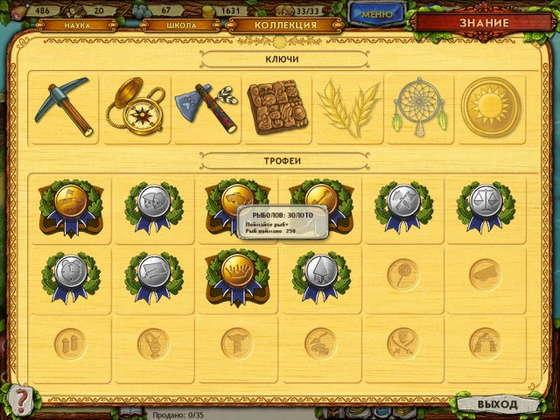 скриншот игры Берега изобилия