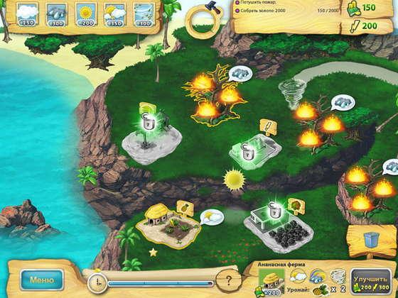 скриншот игры Повелитель погоды