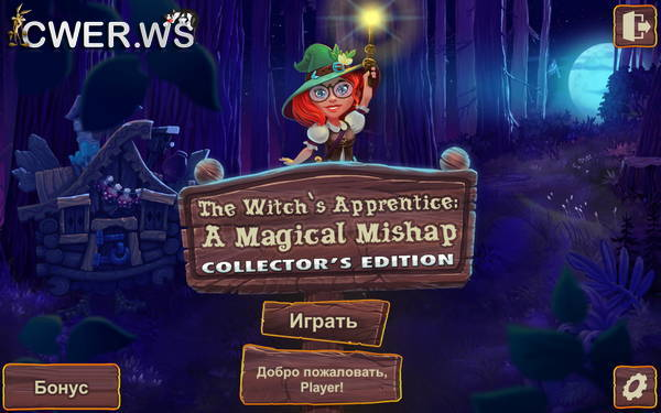 скриншот игры The Witch's Apprentice: A Magical Mishap Collector's Edition