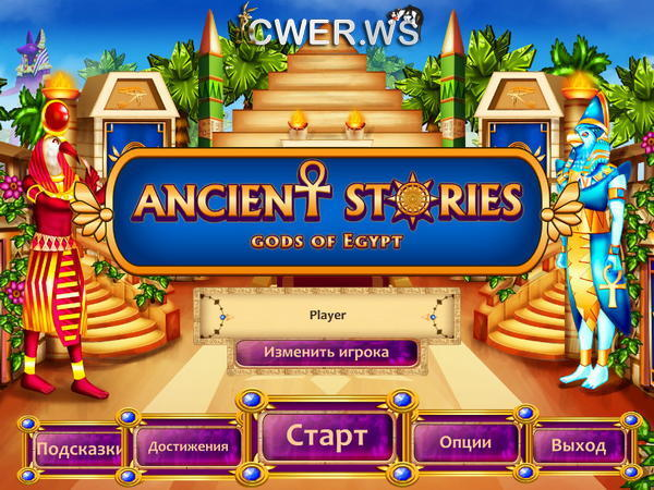 скриншот игры Ancient Stories: Gods of Egypt