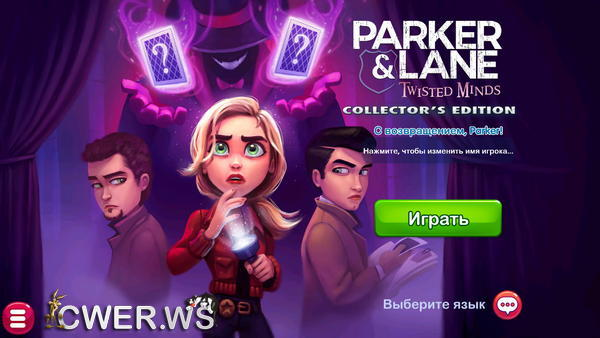 скриншот игры Parker & Lane 2: Twisted Minds Collector's Edition