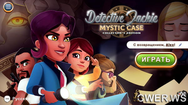 скриншот игры Detective Jackie: Mystic Case Collector's Edition