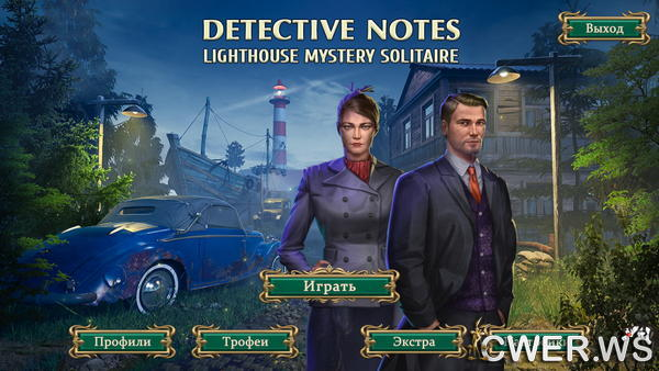 скриншот игры Detective Notes: Lighthouse Mystery Solitaire
