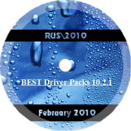 DriverPack Solution 11 Final ������� � �������� ����?!