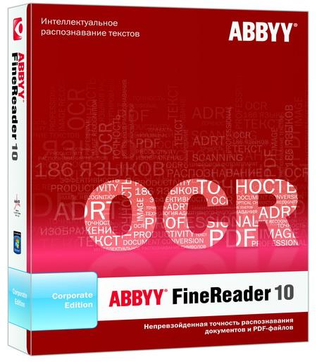 ABBYY FineReader 10.0.102.185 Corporate Edition + Portable