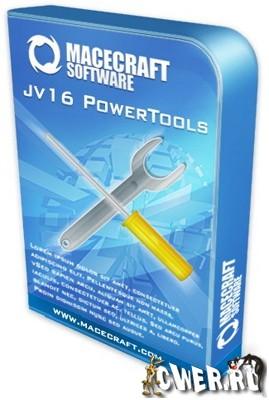 jv16 PowerTools 2011 2.0.0.1053 Final + Portable