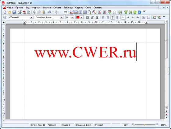 Ashampoo office 2012 12 0 0 959 fmtfile ru