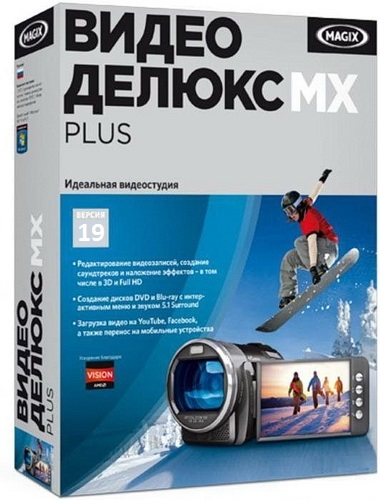 MAGIX Video Delux 2013 Plus