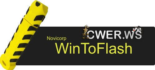 Novicorp WinToFlash Business 1.13.0000