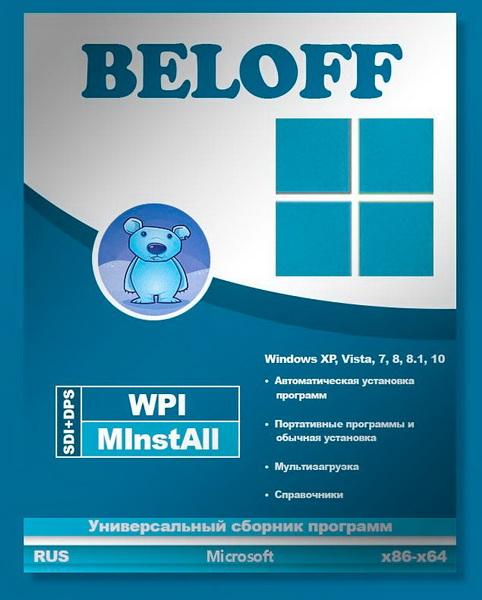 BELOFF Office 2016