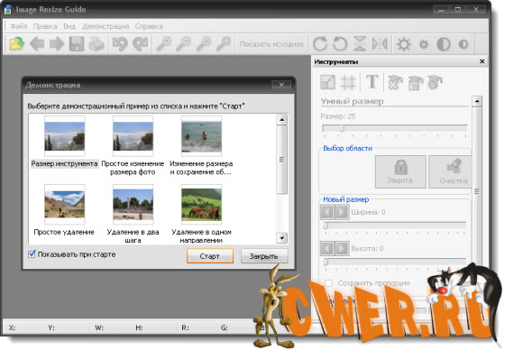 Portable Image Resize Guide 1.1.1