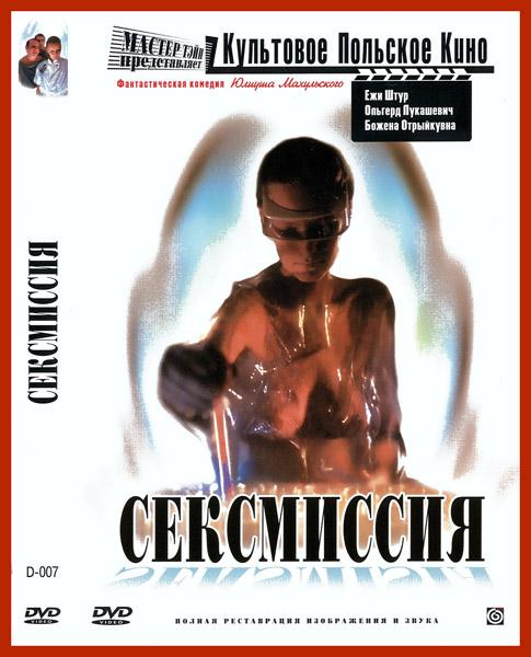 Лучшее порно по теме - чешки. Jizz Porn Tube - только
