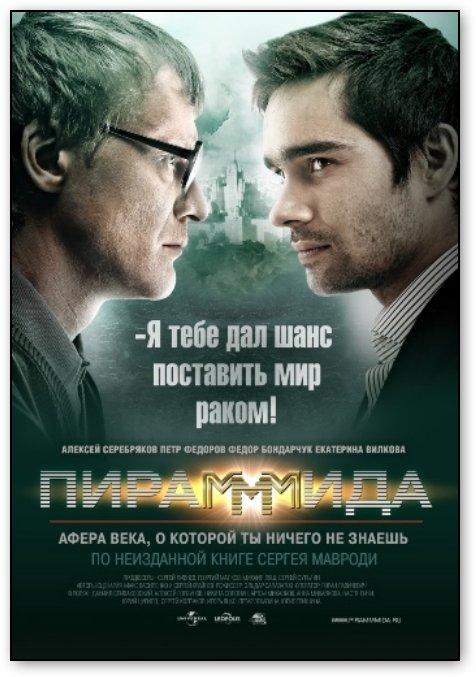 http://www.cwer.ru/media/files/u299979/b3/sshot-3______.jpg
