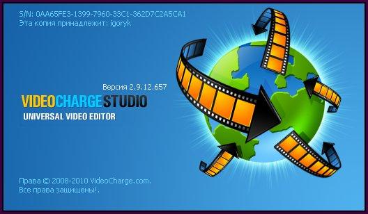 VideoCharge Studio 2.9.12.657