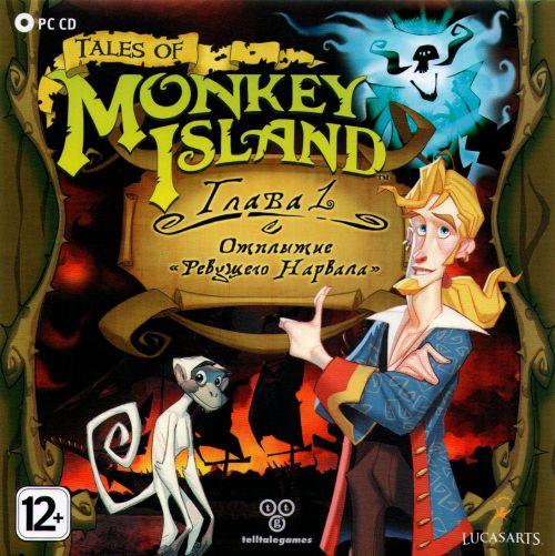 Квест Tales of Monkey Island Глава 1 Отплытие Ревущего нарвала
