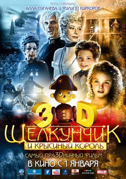 http://www.cwer.ru/media/files/u522925/Folder02/wel.jpg