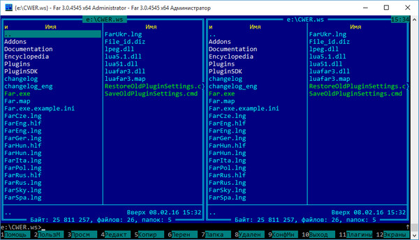 Far Manager 3.0 Build 4545 Stable