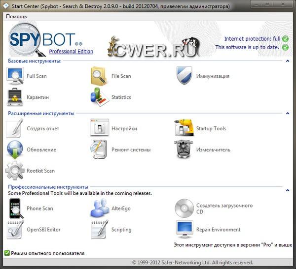 программа шпион видео с экрана компьютера