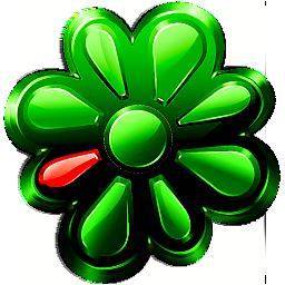 Раздача ICQ 7 значные номера