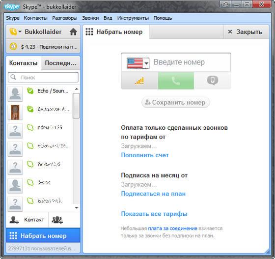 http://www.cwer.ru/media/files/u614910/Miscellaneous18/2011-03-16_002426.jpg