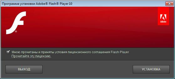 Flash Player 19