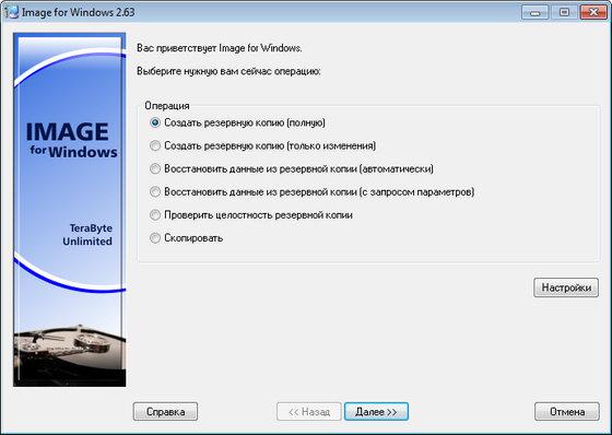 Image for Windows 2.63 + Rus