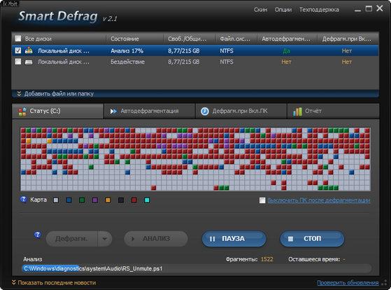 Portable IObit SmartDefrag 2.1 Final