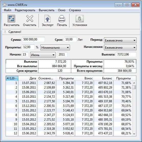 Loan Calc 2.7.2