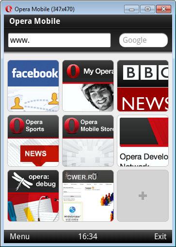 Opera Mobile Emulator 11.00 Build 14316