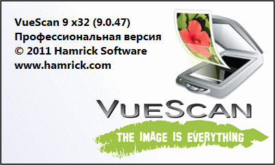 VueScan Pro 9.0.47