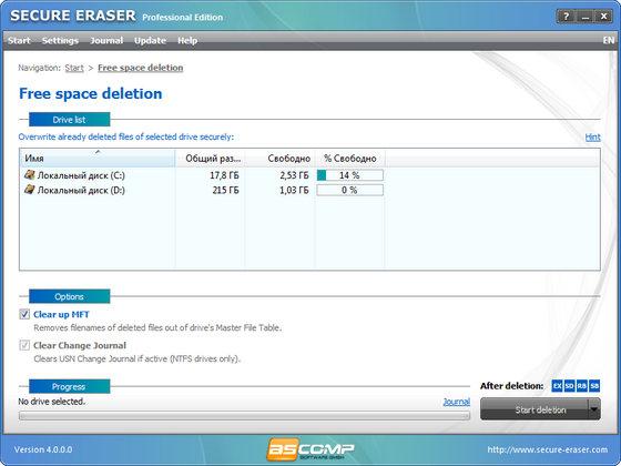 Secure Eraser 4.000 Professional Edition
