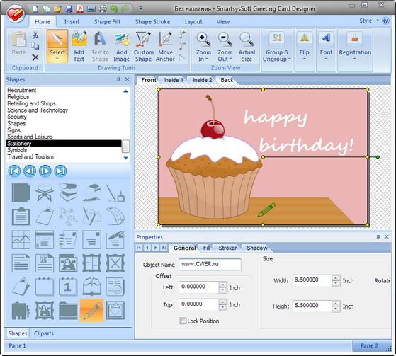 Программ для дизайна открыток