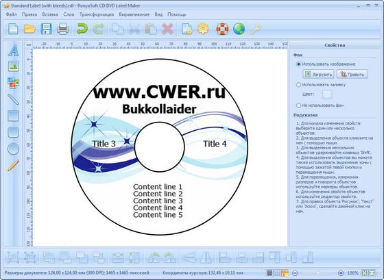 RonyaSoft CD DVD Label Maker 3.01.03