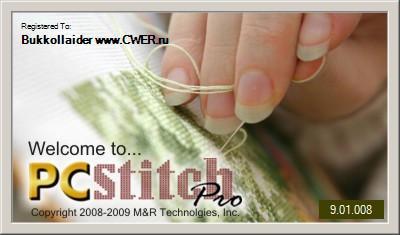 PCStitch Pro 9.01.008