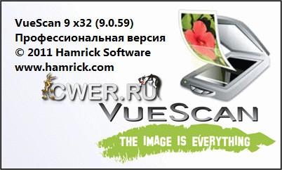 VueScan Pro 9.0.59