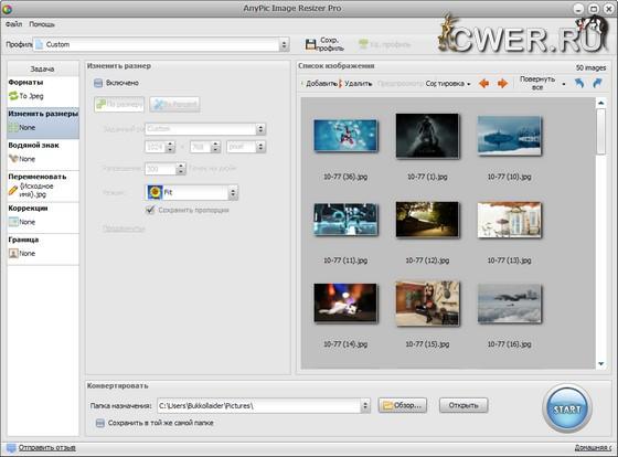 AnyPic Image Resizer Pro 1.3.5 Build 2980 + Rus